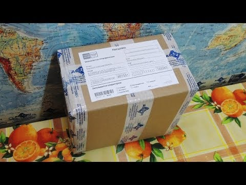Как оформить посылку 🎁 дома онлайн: штрих-код, бланк, трек-номер, оплата.