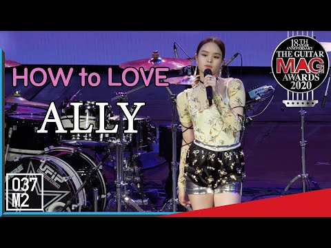 200309 ALLY - How To Love (feat. GRAY) @ The Guitar Mag Awards 2020 [Fancam 4K60p]