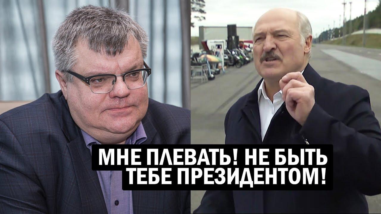 СРОЧНО! Лукашенко ВЫБИВАЕТ оппонентов - Белорусский Царизм СМЕТАЕТ неугодных Бацьке - Свежие новости