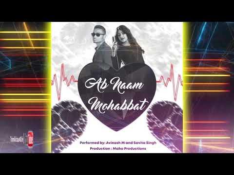Avinash Maharaj & Savita Singh - Ab Naam Mohabbat Ke ( 2k19 Bollywood Release )