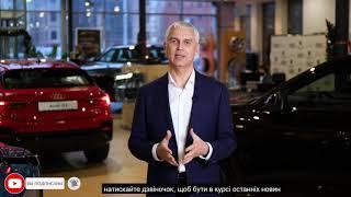 Audi Центр ВИПОС | Vipos | Официальный дилер Ауди в Украине | Офіційний дилер Ауді в Україні