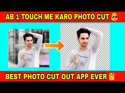cut your pics very fast with lightx app|professional photo cut out app for android|prince editz