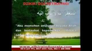 Doa / Dzikir Saat Pagi Hari
