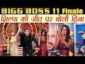 Bigg Boss 11: Hina Khan REACTS on Shilpa Shinde winning the show; Watch Video | FilmiBeat