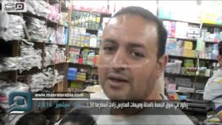 بالفيديو| ركود بأسواق المحلة.. التجار: خيبة أمل ومواطنون: أين الرقابة؟