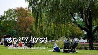 SONY a7S3 4K TEST 25