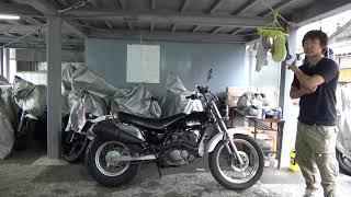 スズキ:バンバン200:シートの広いストリートトレールバイク