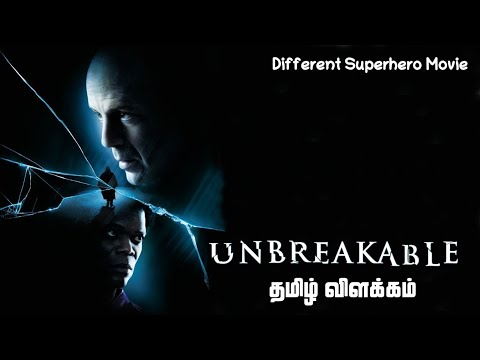 unbreakable(2000)-movie-explained-in-tamil-|mr-hollywood|-தமிழ்-விளக்கம்