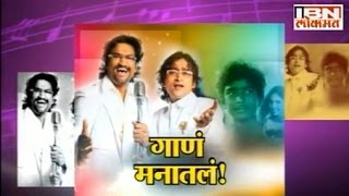 Chat with Ajay-Atul On Fandry Theame song