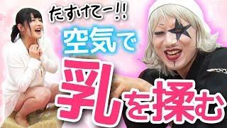 ゴー☆ジャスさんが遊びに来てくれました( *´艸`) コラボ動画1本目はこ...