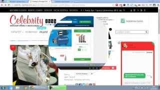 БЕСПЛАТНЫЙ Аудит Сайта Интернет-магазина: www.CELEBRITY-VIPSHOP.com.ua(Подробнее тут: http://boris-turbo.com/besplatnie_audity/besplatniy_audit_saita_internet_magazina_www-celebrity-vipshop-com-ua Смотрите экспресс-аудит ..., 2014-09-12T15:20:04.000Z)