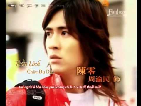 OST Mars --Ling (Zero) by Alan Kuo (Yu Lun Ke) - YouTube