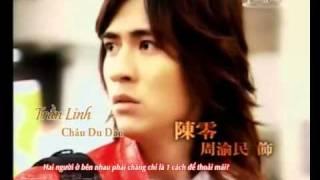 [Vietsub FST] Ling - Alan Kuo (long)