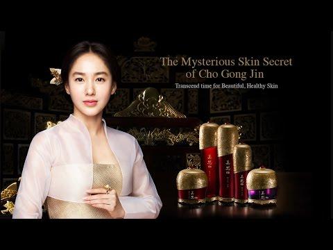 MISSHA Cho Gong Jin