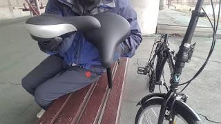 내 전립선은 소중하니까 | 자전거 전립선 안장 교체하기