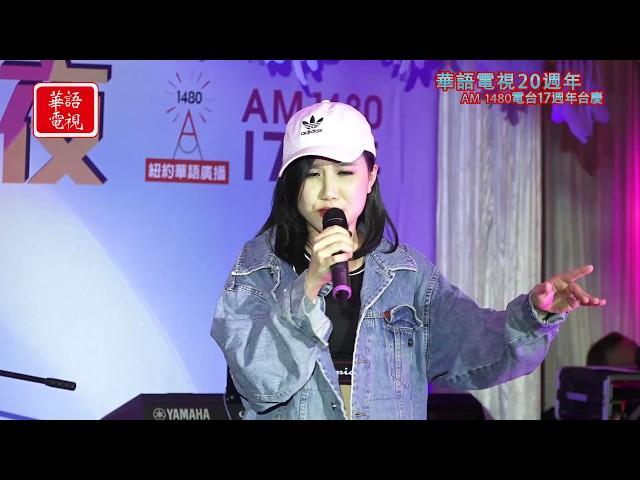 2018 色彩繽紛台慶夜 Part 5