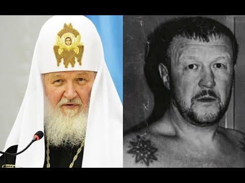 Чем на самом деле Патриарх Кирилл занимался в 90-е годы.