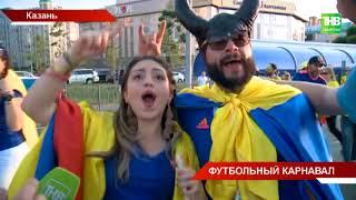 Колумбия vs Польша: Казань Арена приняла самый посещаемый матч в своей истории - ТНВ