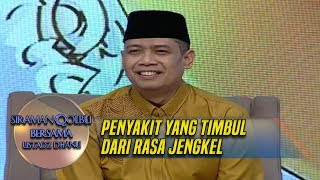 Dosen: dr. Gagah Buana Putra, Sp. JP Channel resmi PSIK UMY https://www.youtube.com/c/PSIKUMY....