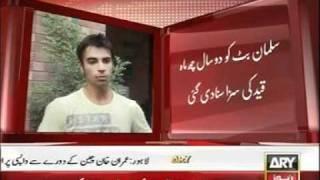 Pakistani cricket chor AMIR+BUT+ASIF jail yatra.VOB