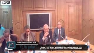 مصر العربية |  رئيس مصلحة الكفاية الانتاجية: خطة لاستبدال التعليم التجاري بالفندقي
