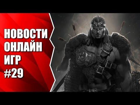 lost ark а также crossfire 2  age of wushu 2 transformers online и Ð Ñ . Новости 29