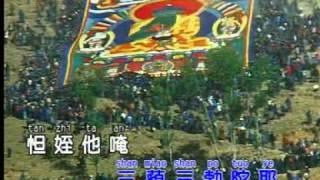 Tibet pious music チベット密教西藏宗教音乐公式ブログ: http://blogs...