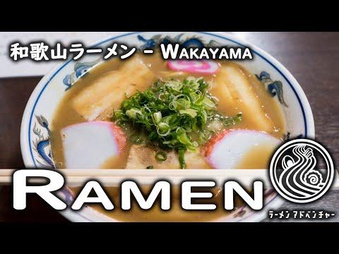 Wakayama Ramen Taxi Adventure