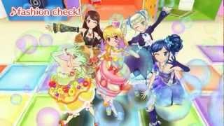 アイカツ!ミュージックビデオ『fashion check!』をお届け♪ thumbnail