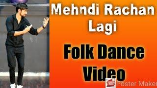 Mehndi Rachan Lagi | Rajasthani Folk Dance | Ye Righta Kya Khlata Hai | Jp Choudhary | DevineDance