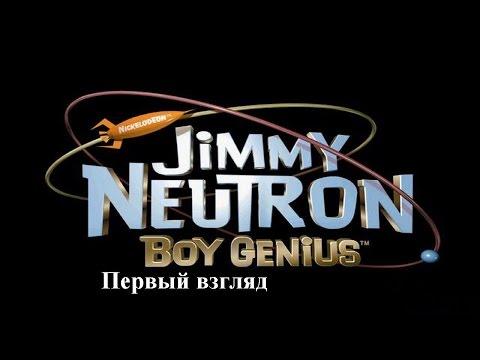 Jimmy Neutron: Boy Genius-Первый взгляд-Часть 1