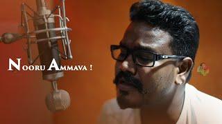 Wife song    Velayimavan   Vm Productions
