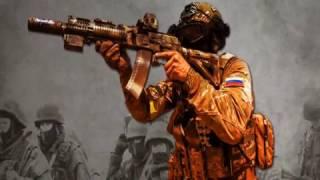 Vagner Частная Военная Компания России