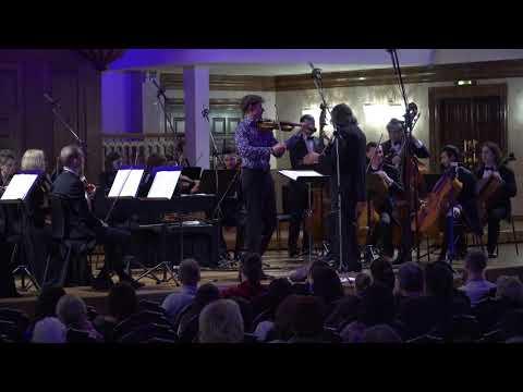 Казанский камерный оркестр La Primavera и Тим Клипхаус/ Эллингтон-Клипхаус  - Караван.
