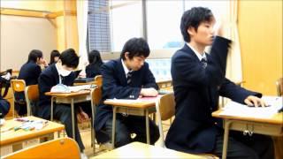 バカッコイイ日常2012  -文化祭企画- thumbnail