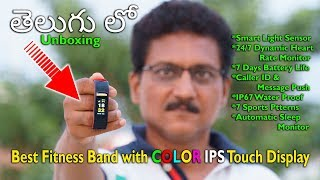 Best Fitness Band with IPS COLOR Touch Display Review in Telugu...