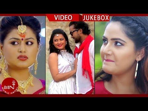 Pramod Kharel, Anju Panta ,Shilpa Pokhrel, Bikram Budhathoki Best Adhunik Song Collection  Jukebox