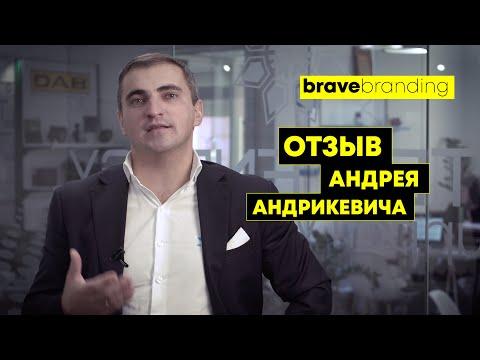 IQ Marketing – Реклама, стратегия, брендинг, дизайн