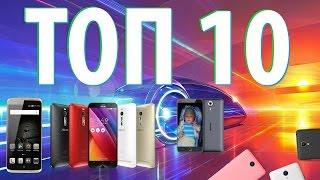 ТОП 10 Китайских Смартфонов Сентябрь 2015(, 2015-09-19T14:31:51.000Z)