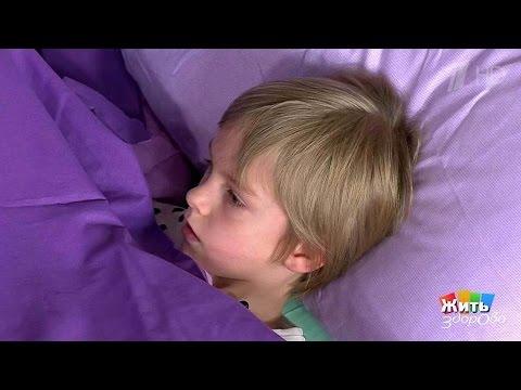 Аппендицит у детей. Причины и симптомы аппендицита у детей.