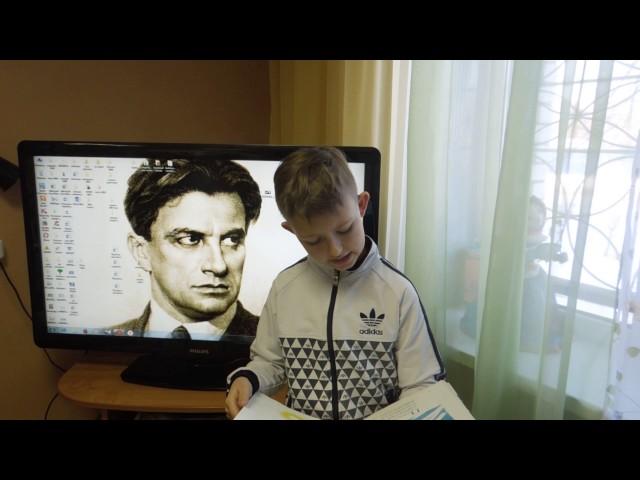 Изображение предпросмотра прочтения – НикитаКорчигин читает произведение «Тучкины штучки» В.В.Маяковского