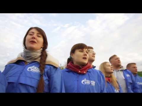 Сотрудники ООО «Газпром трансгаз Санкт-Петербург» организовали субботник на озере Вуокса V2.1