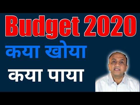 Budget 2020 Stock Market Impact