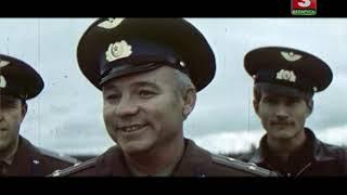 Фильм про летчиков ВВС СССР