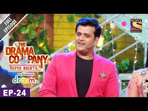 The Drama Company - Episode 24 - 7th October, 2017