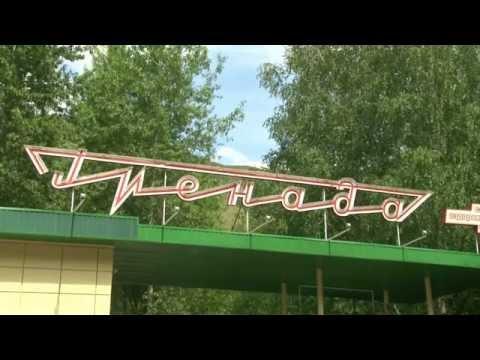 пионерский лагерь гренада красноярск термобелье