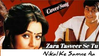 ... pardes movie:- shah rukh khan, mahima chouhan song:- zar...