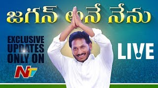 NTV Exclusive Coverage On Election Results 2019 LIVE | YSRCP VS TDP | BJP VS Congress | NTV LIVE