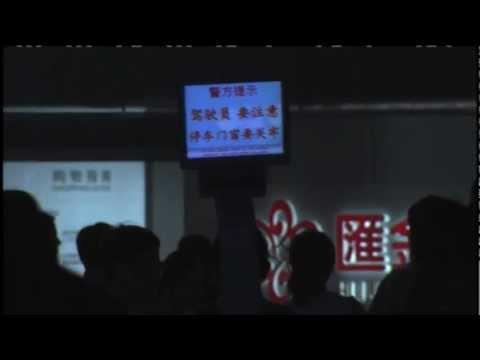Human Video Billboard Digital Media Advertising Backpack walking in Shanghai China Shopping District