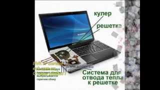 Качественный ремонт ноутбуков в Макеевке и Донецке EVK IT Service(, 2014-04-08T11:33:35.000Z)